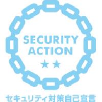 セキュリティ対策自己宣言ロゴ